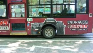 La pub créative pour un appareil photo sur un bus japonnais