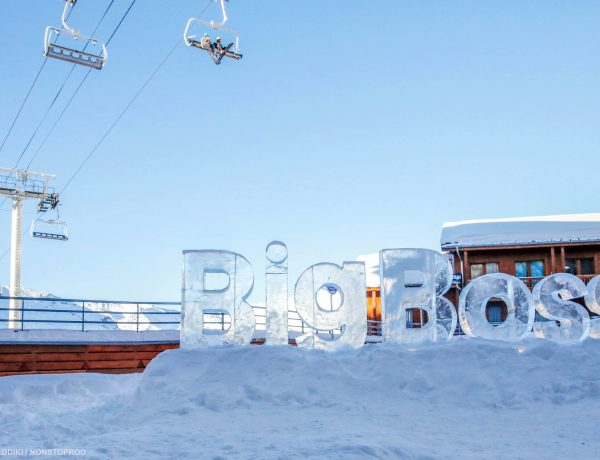 BigBoss Winter Edition 2017