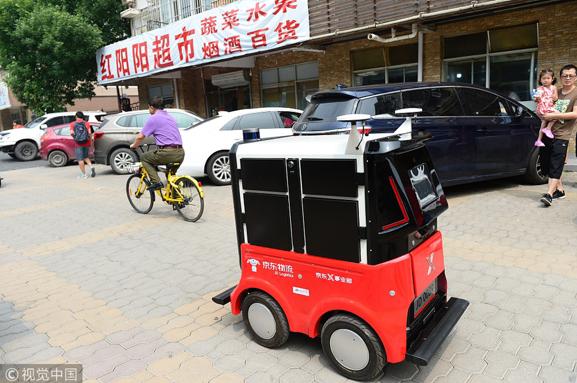 robot-livraison-autonome-pekin